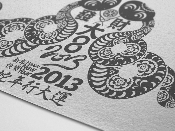 Gong Xi Fa Cai Happy Chinese New Year 2013